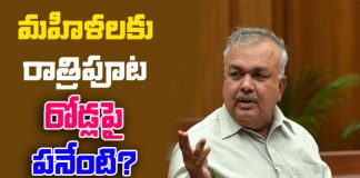Ramalinga Reddy says women's don't come to roads at night
