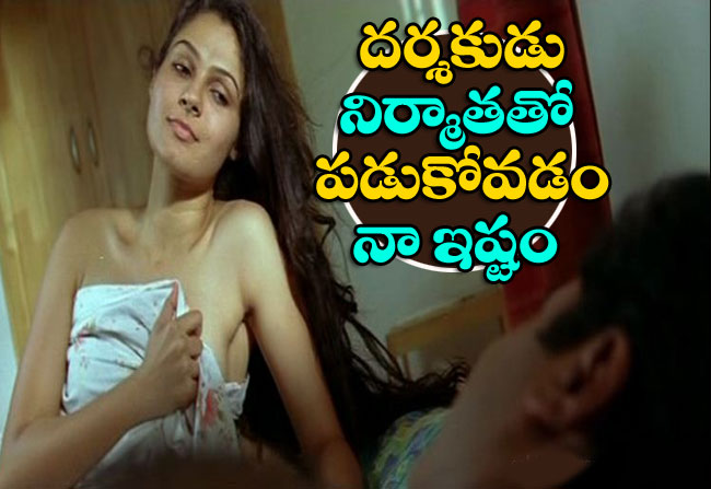 Singer Andriya Sleeping With Producer Or Director Is Personal