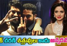 Sridevi plays Mother Role in Ram Charan and NTR multistarrer Movie