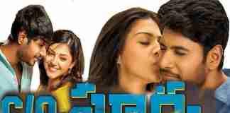 C/o Surya Movie Theatrical Trailer