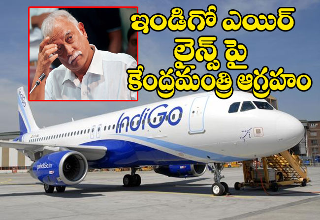 aviation-minister-ashok-gajapathi-raju-fires-on-indigo-airlines