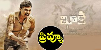 khakee Movie preview