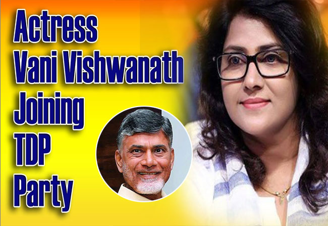 vani viswanath announced to join in TDP party