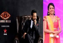 Anchor Suma Host With Junior Ntr In Maa Tv Big Boss Show
