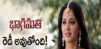 Anushka bhagmati movie first look release on june 30