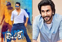 Bollywood Hero Shocking Comments On NTR