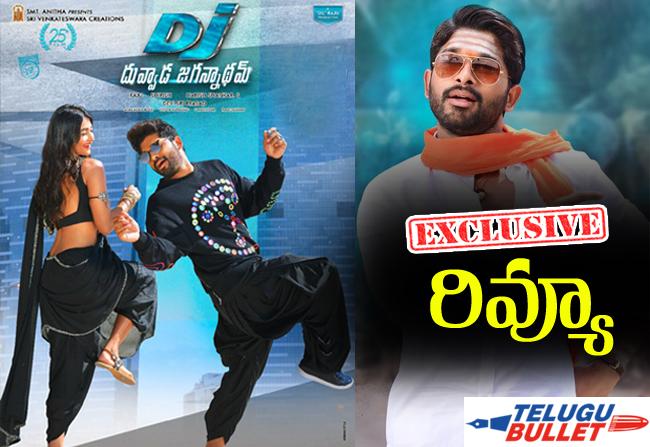 Allu Arjun DJ Duvvada Jagannadham Movie Review video