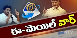E-Mail War Between YCP Party And TDP Party