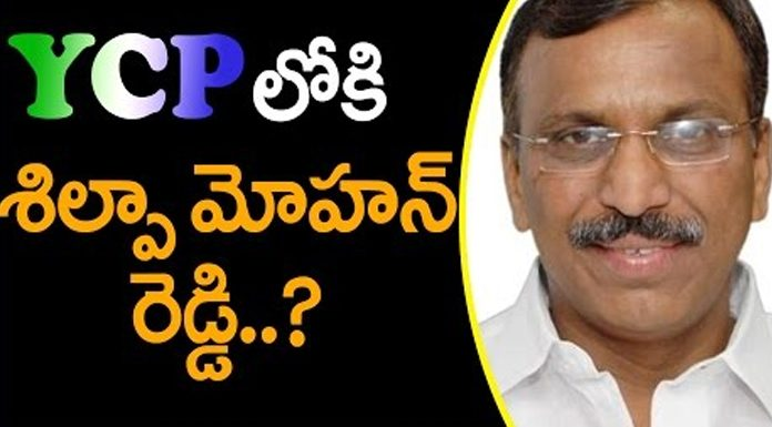 Finally who Is The Winning The Politics Of Nandyala