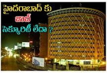 Hyderabad does not have job security
