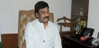 Megastar Chiranjeevi First name on the list of voters in President election
