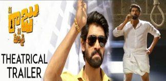 Nene Raju Nene Mantri Theatrical Trailer