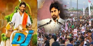 Pawan's fans feel jalasi on getting good collections for the DJ movie