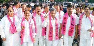 The TRS party claims to be own proud of its party