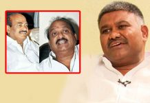 Ysrcp leader Pedda reddy comments on JC brothers