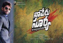 allu arjun naa peru surya naa illu india movie shooting begin