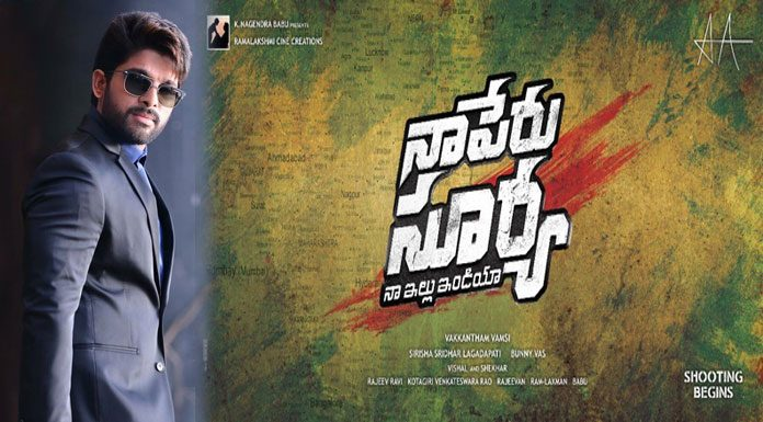 allu arjun naa peru surya naa illu india movie shooting begin