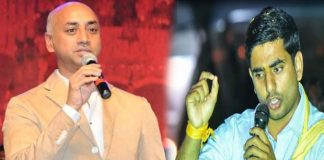 galla jayadev says against words to nara lokesh