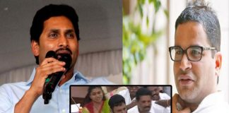 jagan fires on Kodali Nani Chevireddy and Roja behavior