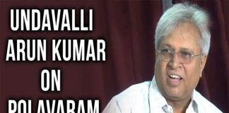 undavalli comment on polavaram project