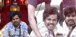 50 Lakhs Fine For Sampoornesh Babu For Living Big Boss Show.