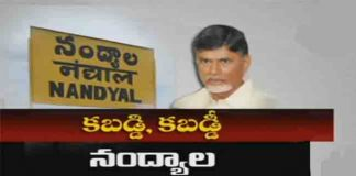 AP CM Chandrababu Warning To TDP Leaders Over Discipline