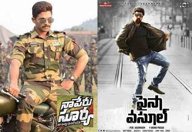 Allu Arjun And Balakrishna Are Doing Movies As Back To Back