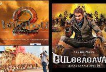 Bahubali Movie Set Going To Rent For Prabhudheva Gulebakavali Movie