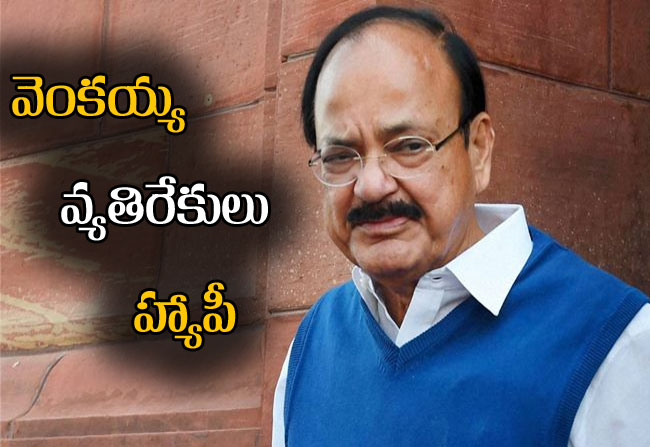 Bjp pick to Venkaiah naidu as Vice president candidate