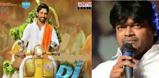 Director Harish Shankar Challenged critics About DJ Fake Collections