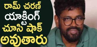 Director Sukumar Talking About Ram Charan Performance In Rangasthalam