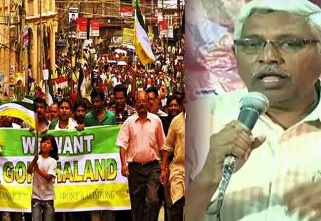 Gokhaland Leaders Are Asking Support To Kodhanda Ram
