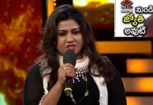 Jyothi First Eliminated From Bigg Boss House