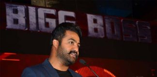 NTR says I don't no contestant celebrities in maa tv big boss show