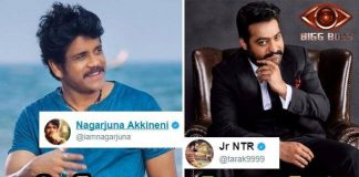 Nagarjuna Tweet About Jr NTR Big Boss Show TRP Rating