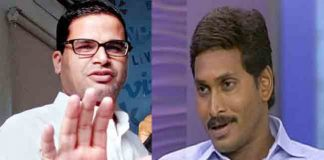 Prasanth Kishore Warns Jagan on Roja,Chevy Reddy, Ambati Speaches