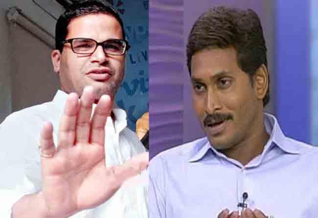 Prasanth Kishore Warns Jagan on Roja,Chevy Reddy, Ambati Speaches