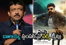 RGV Tweets Balaiah New Movie Paisa Vasool Stumper