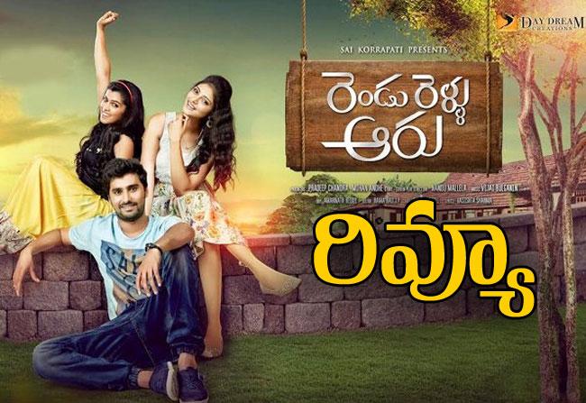 Rendu Rellu Aaru Movie Review And Rating In telugu