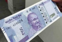 Rs 200 Notes May Only Be Available At Banks Not ATMs