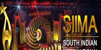SIIMA 2016 Telugu winners list