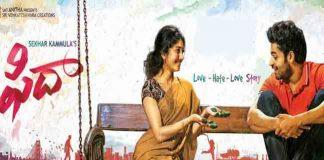 Sekhar Kammula Re shooting Fidaa Movie Before Release