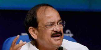 Speech By BJP Party Leader Venkayya Naidu About GST