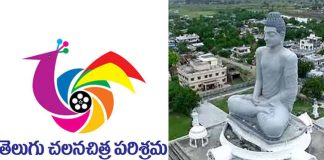 Telugu Film Industry Shifting From Hyderabad To Amaravathi