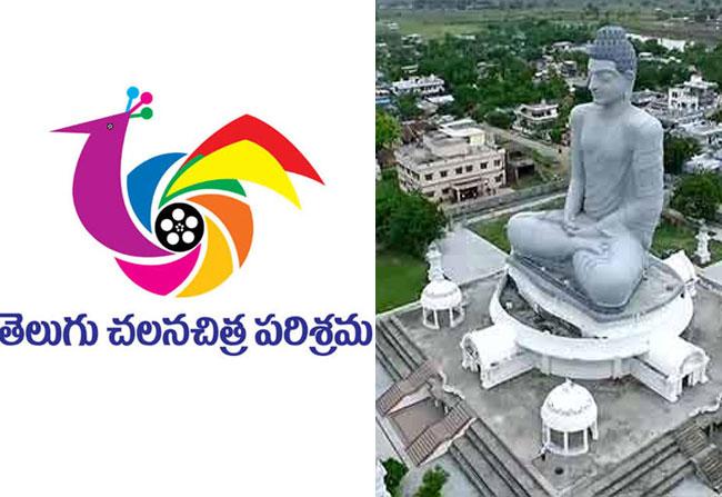 Telugu Film Industry Shifting From Hyderabad To Amaravathi