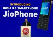 Unknown Facts About Reliance Jio Free Phone