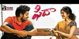 Varun Tej New Movie Fidaa Releasing on July 21st