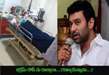 Vikram Goud Shooting A Suicide Attempt