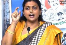 YSRCP stalls Andhra assembly over Roja's suspension issue