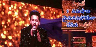 Akhil Akkineni Superb Song Performance at SIIMA Award function,